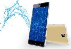 VKWorld Discovery S1: Android smartphone with 3D display HD